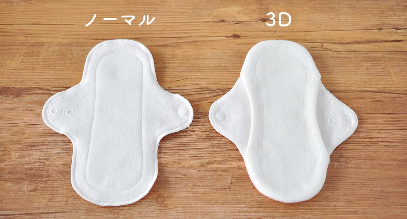 nunonaの布ナプキンは2種類のタイプから選べる!