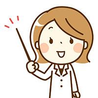 排卵検査薬の正しい使い方